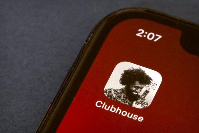 Oman Clubhouse <YONHAP NO-5082> (AP)