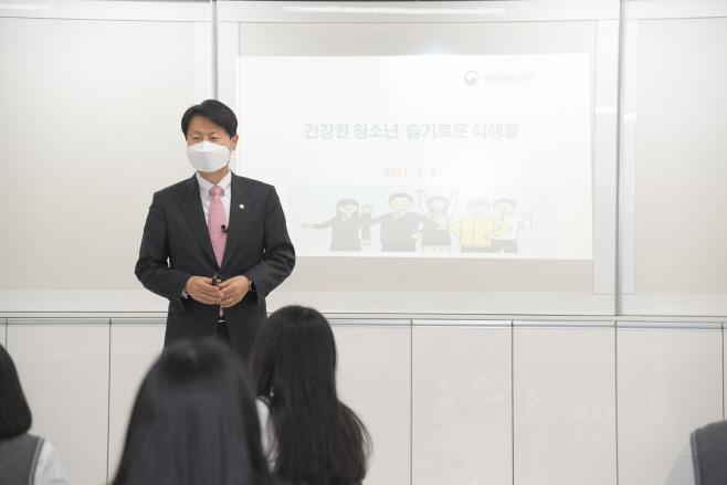 김강립 식약처장_일일교사