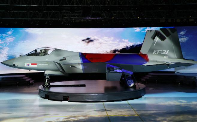 공개되는 한국형전투기 보라매(KF-21) 시제기