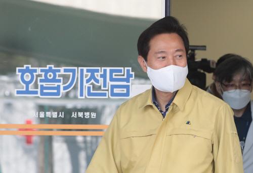 '노원구 세 모녀' 살해 피의자 김태현, 검찰 송치
