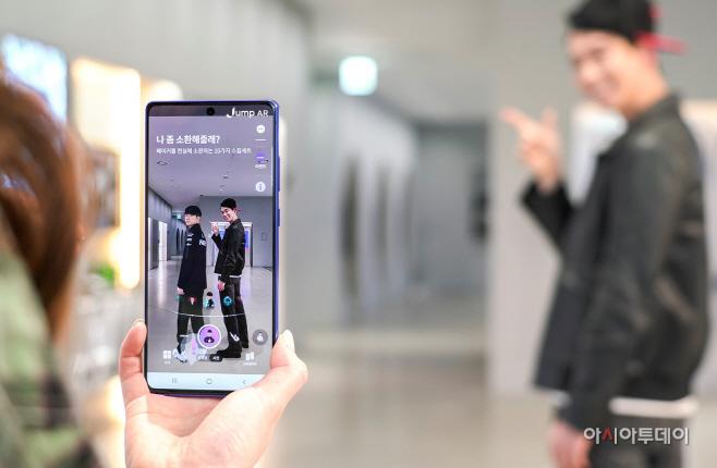 SKT 점프AR 서비스 북미 앱마켓 시장 진출2 (1)
