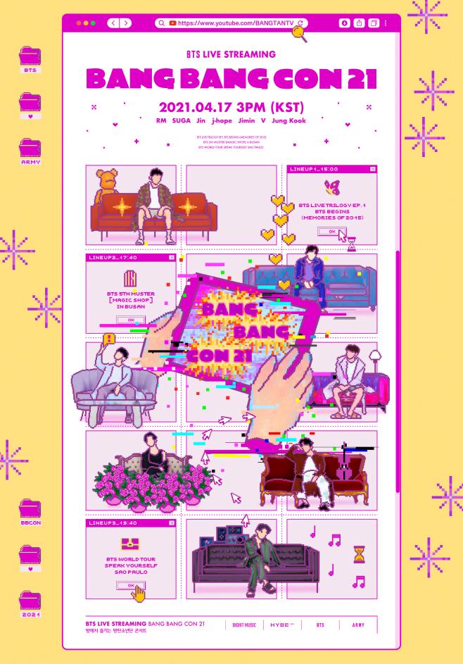 방탄소년단_BANG BANG CON(방방콘 21) 포스터