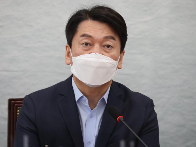 최고위원회의에서 발언하는 안철수 대표<YONHAP NO-3176>
