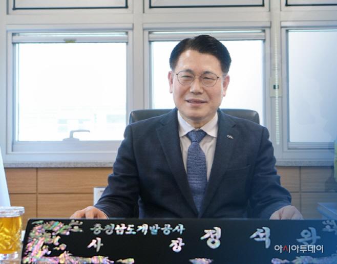 [인터뷰]...충남도개발공사 제6대 정석완 사장