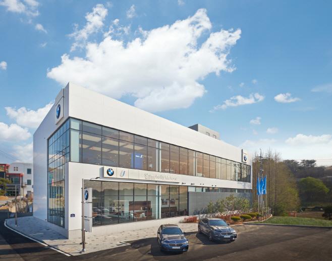 사진-BMW 세종 통합센터 (1)