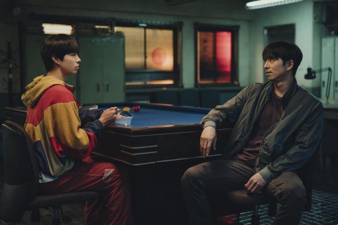 공유 박보검