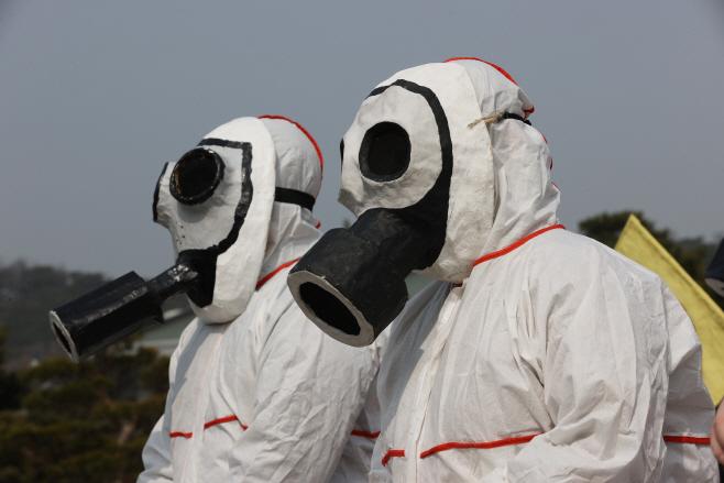 '잊지말자 후쿠시마, 끝내자 핵 발전'