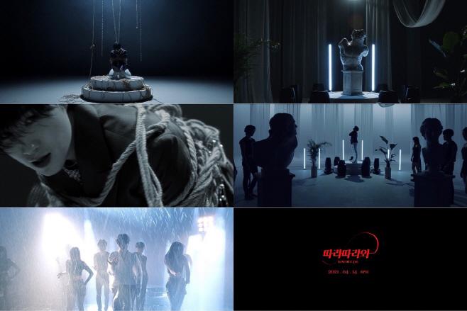 (0413) 김희재 뮤직비디오 티저 캡처