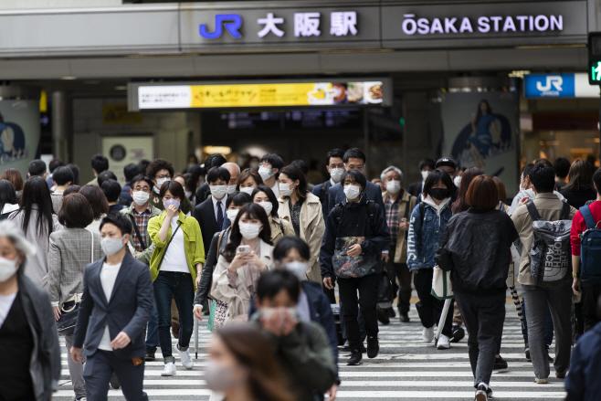 Virus Outbreak Japan Osaka <YONHAP NO-3488> (AP)