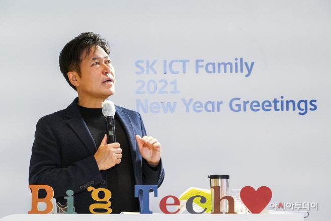 SKT 박정호 CEO-1