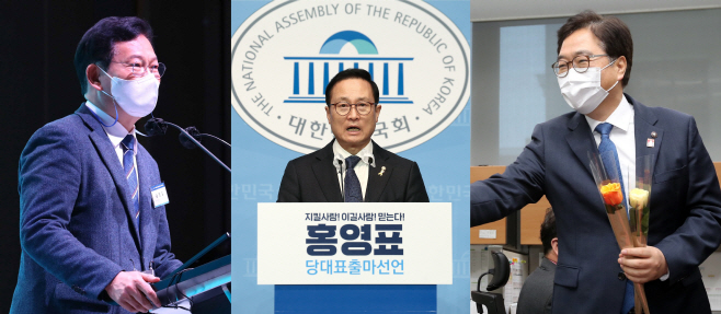 민주당 당권주자 송영길 홍영표 우원식