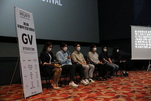 (사진1) 지난해 개최된 제3회 무중력 영화제, 관객과의 대화
