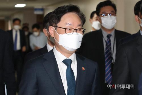 반부패정책협의회 결과 브리핑