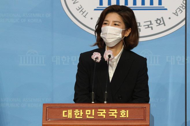 취임 인사하는 국민의힘 김예령 신임 대변인<YONHAP NO-3655>