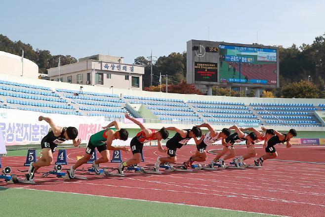 (예천군)육상경기대회