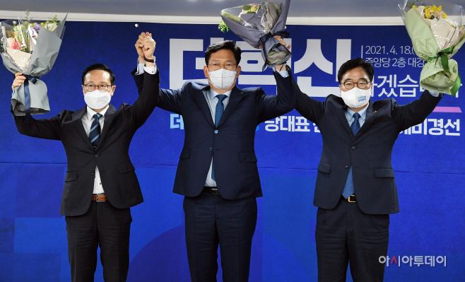 [포토] 송영길·우원식·홍영표, 차기 민주당 대표 3파전