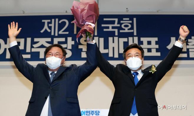 [포토] 윤호중 신임 원내내표 '김태년 전 원내대표와 두 손 번쩍'