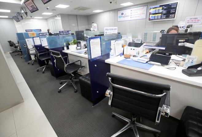 은행 대출 '절벽'  신규 신용대출 중단