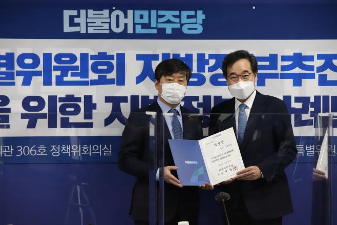 황명선 회장, 탄소중립특위 지방정부추진단 공동위원장 위촉