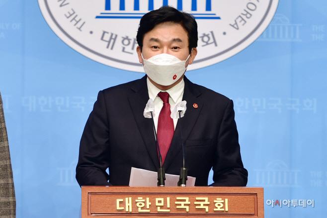 [포토] 원희룡 제주지사 '일본 원전 오염수 방류 결정 규탄'