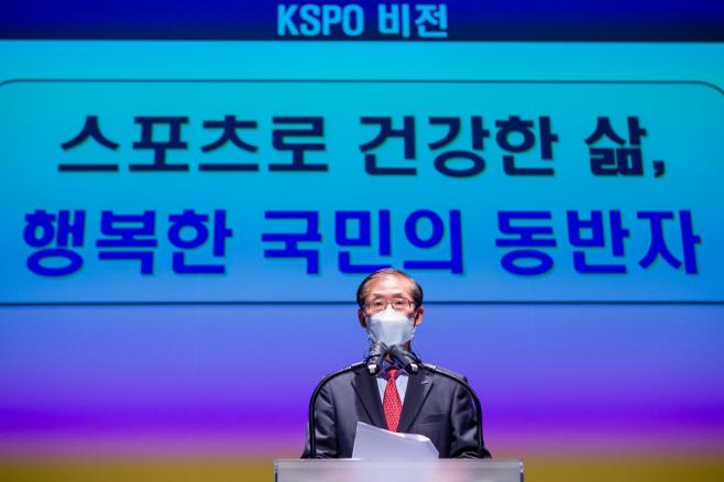 사본 -[보도사진] 조현재 이사장 새 비전 발표
