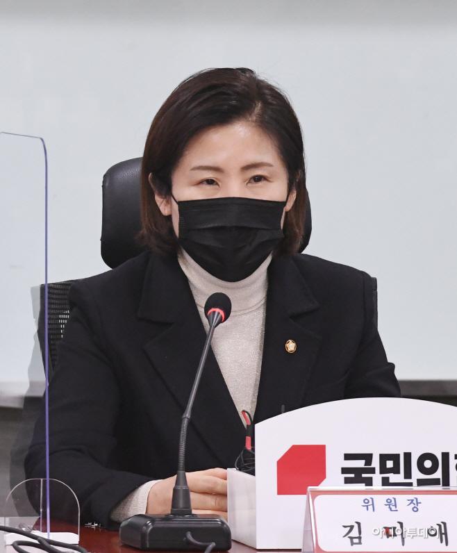 국민의힘 약자와의동행위원회9