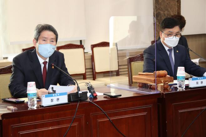 이인영 장관, 지자체 남북교류협력 정책협의회 참석