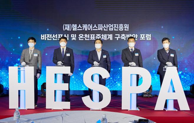 아산시 헬스케어스파산업진흥원