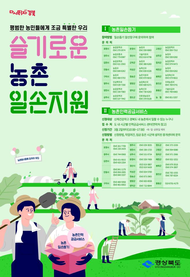 (6-1)포스터_최종