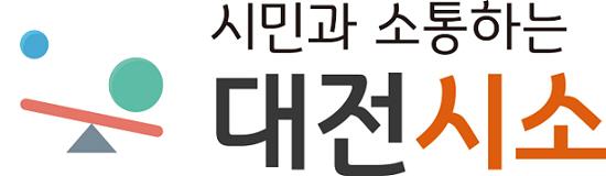 대전시소 로고