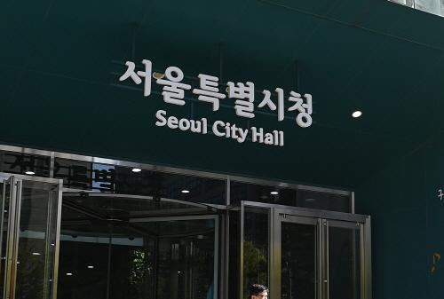 [포토]오세훈 서울시청 10년 만에 출근