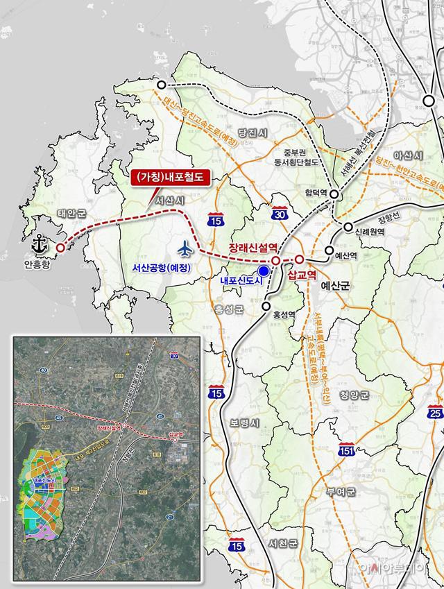 예산군, 내포태안선·중부권 동서횡단선