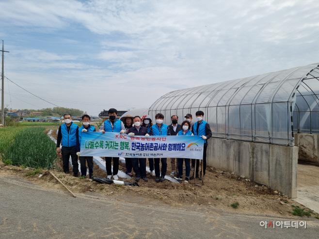 농어촌공사 예산지사 영농기 농가 일손돕기