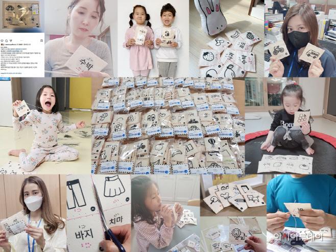 하이투자증권 임직원, 시각장애 아동용 점자카드 만들어 기부