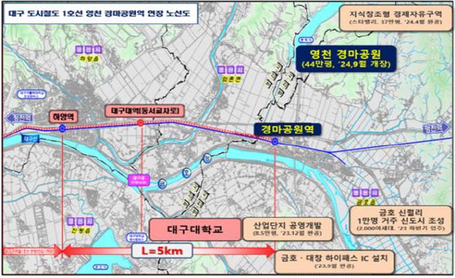 대구도시철도 1호선 영천연장 노선도