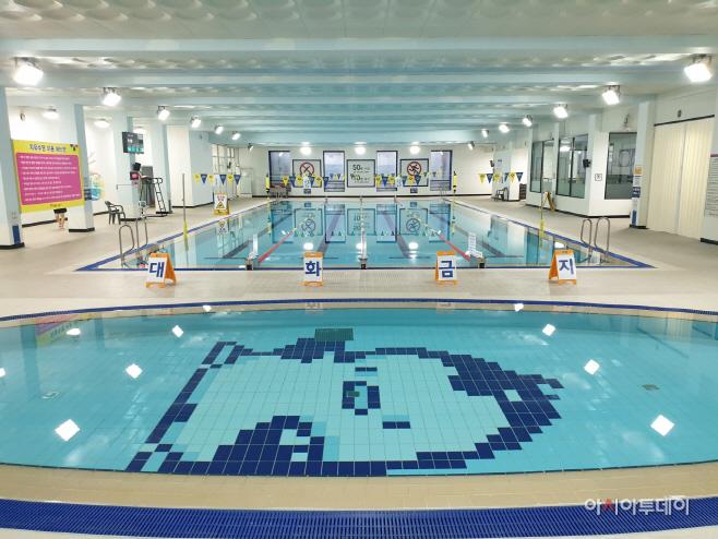의왕도시공사 평생학습관 수영장