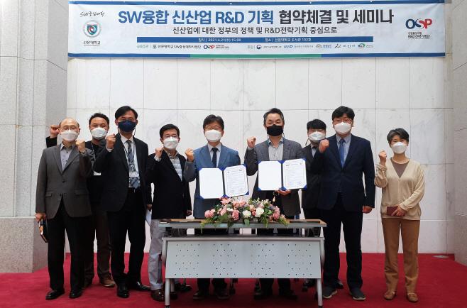 선문대학교-산업통상자원 R&D 전략기획단