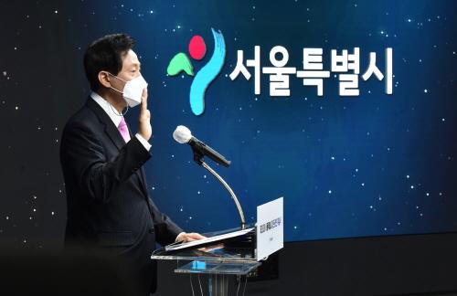 오세훈 서울시장