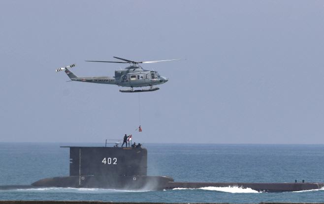 인도네시아 잠수함 실종