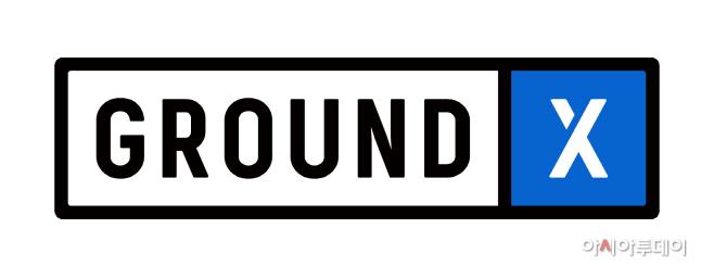 그라운드X 로고 (1)