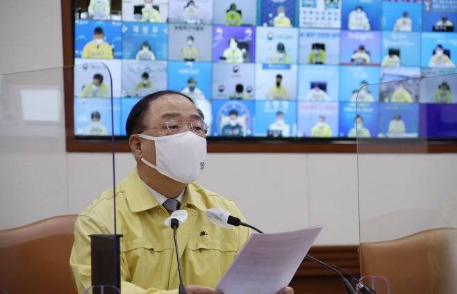 발언하는 홍남기 총리직무대행