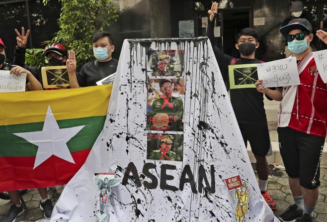 Indonesia ASEAN <YONHAP NO-3358> (AP)