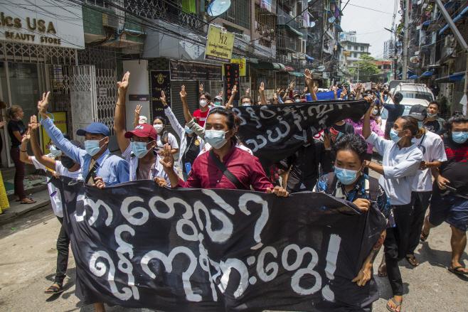 Myanmar <YONHAP NO-3228> (AP)