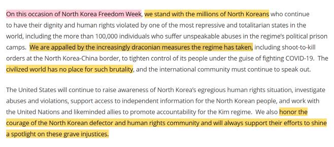 미국 국무부 북한자유주간 성명