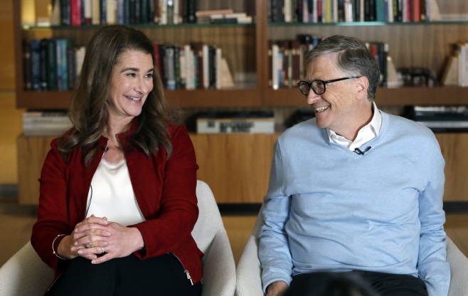 Bill and Melinda Gates-Divorce