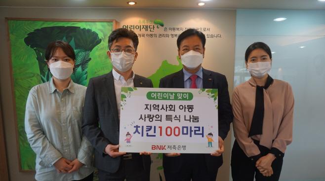 BNK저축은행 온정 나눔 행사_부산종합사회복지관
