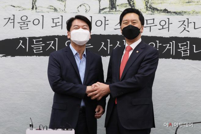 김기현, 안철수 국민의당 대표 예방