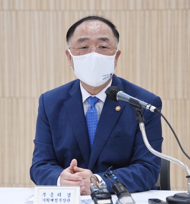 홍남기 혁신성장추진회의