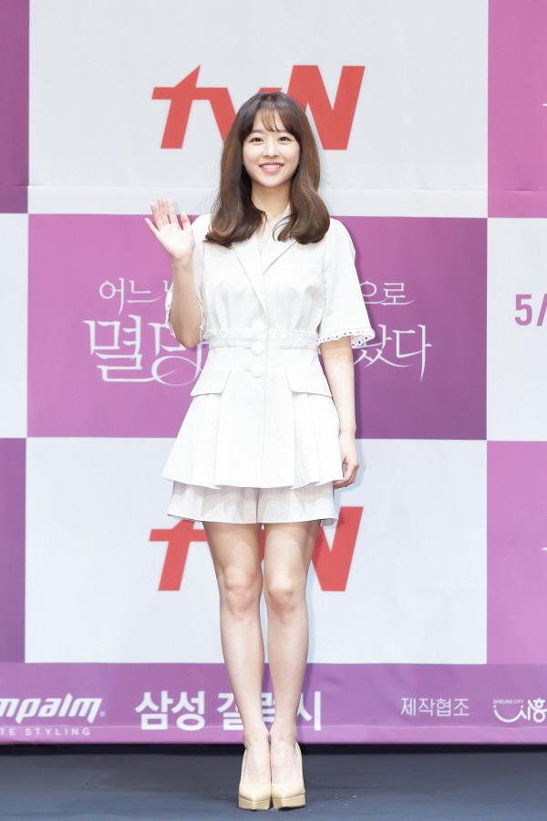 박보영_tvN멸망(2)