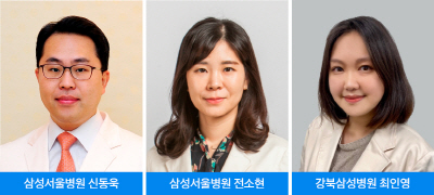 신동욱 전소현 최인영 교수팀